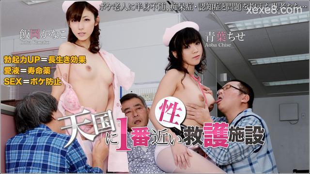 xxx-av-20846饭冈加奈子 性天国的救护设施2