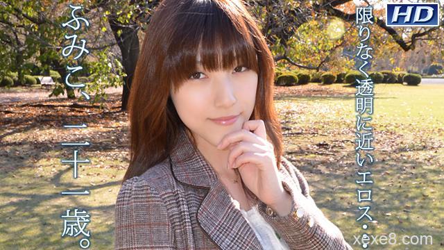 gachi548 二十一岁的饭冈加奈子