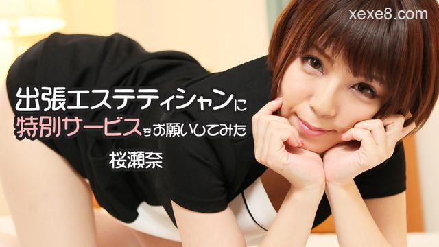 Heyzo-1778 ~ On-site Massage Therapist Provides Sepcial Service ~ Sena Sakura